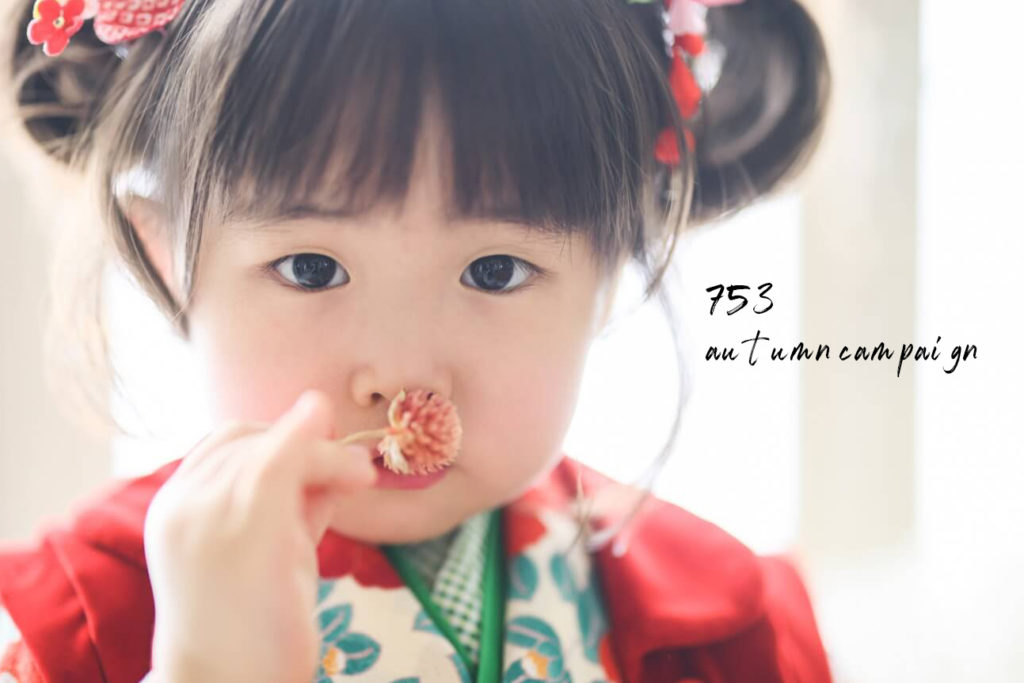 岡山 市のエーエムフォト で撮影する七五三の写真と衣装レンタル